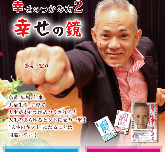 ぷろじぇくと九州 ツアー4  『50日前カウントダウン』スタート!