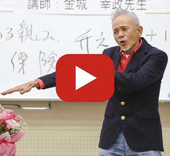 動画「学校へ行こう!」先生講話 全編 公開❗️✨✨✨