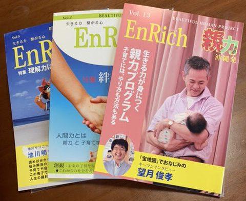 EnRich/Te-Fa還元(⋈◍>◡<◍)。✧♡