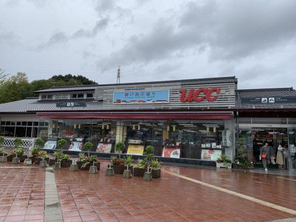 兵庫県に入りました!(匡哉が行く⑤)