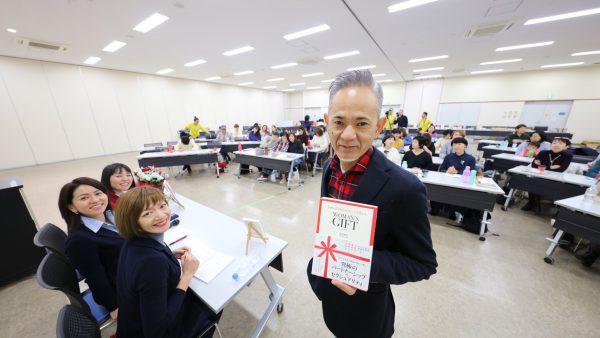1010HAPPY 藤沢 先生の話がスタートしたよ❣️