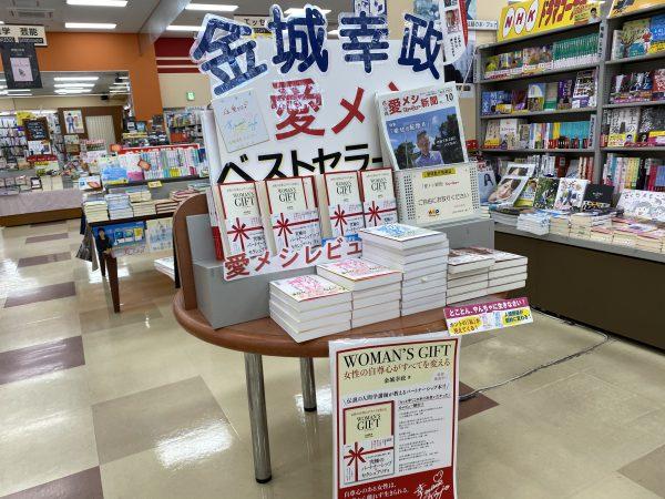 沖縄 すごい(((o(*゚▽゚*)o)))♡