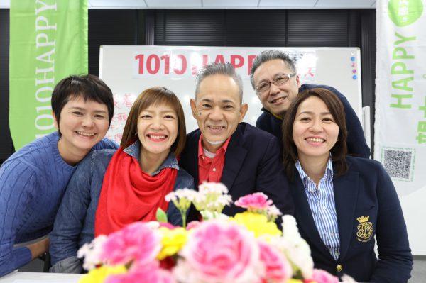 """1010HAPPY 藤沢 """"理想と現実のギャップ"""""""