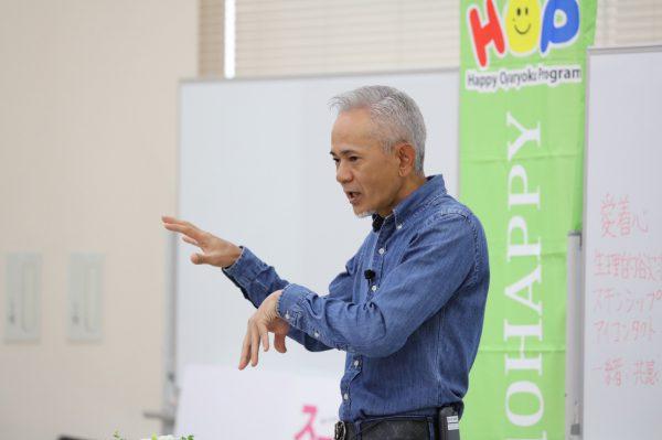 """1010HAPPY藤沢 """"与えられる側から 与える側へ"""""""