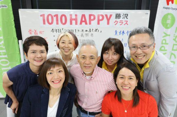 1010HAPPY 藤沢 教室〜〜〜♬♪